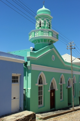 Mosque in Bo-Kaap, formerly known as the Malay Quarter, Cape Town, South Africa