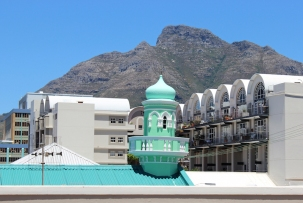 Mosque in Bo-Kaap, formerly known as the Malay Quarter, Cape Town, South Africa, Table Mountain in the background