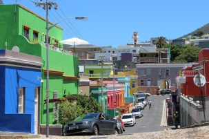 Bo-Kaap, formerly known as the Malay Quarter, Cape Town, South Africa